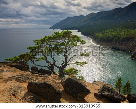 View of Baikal from the cliff - stock photo