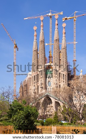 View of Barcelona, Spain.  Basilica and Expiatory Church of the Holy Family (Sagrada Familia) by Catalan architect Antoni Gaudi, building is begun in 1882 and completion is planned in 2030. - stock photo
