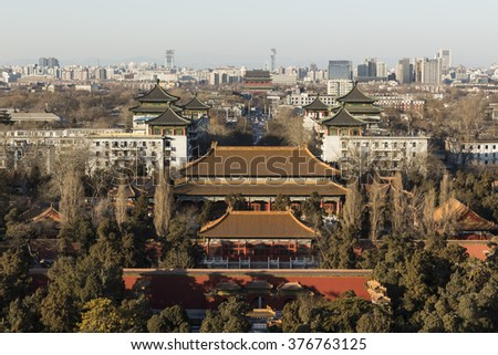 View of Beijing from Jingshan Park. - stock photo