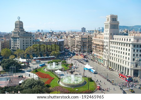 View of Catalonia Square in the sunshine day. Barcelona, Spain - stock photo