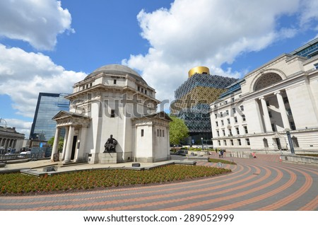 view of Centenary Square in Birmingham, UK, with the Hall of Memory, Birmingham Library and Baskerville House - stock photo