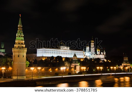 view of center of Moscow over the river at night