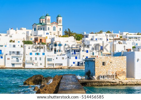 View of church in Naoussa port, Paros island, Greece