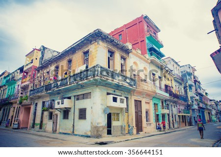 View of colorful buildings in old Havana street - stock photo