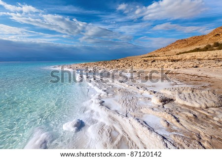 View of Dead Sea coastline - stock photo