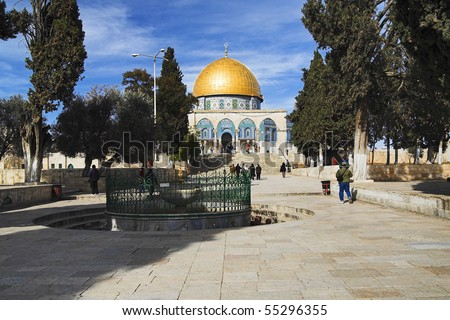 View of Dome of the Rock mosque on the Temple Mount, Jerusalem, Israel - stock photo