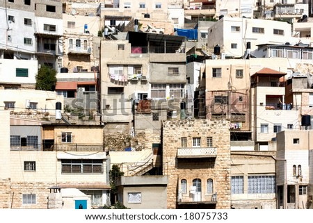 View of East Jerusalem - stock photo