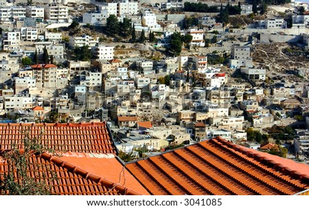 View of East Jerusalem. - stock photo