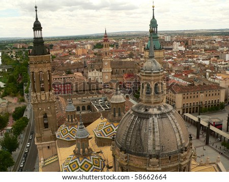 view of el pilar from one of the towers