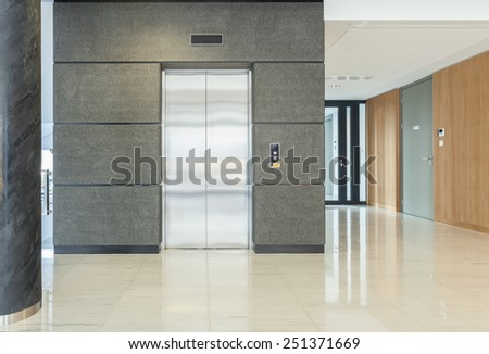 View of empty hall of business building - stock photo