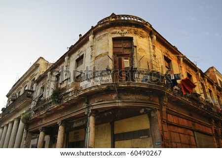 View of eroded building facade in Old Havana, Cuba. - stock photo