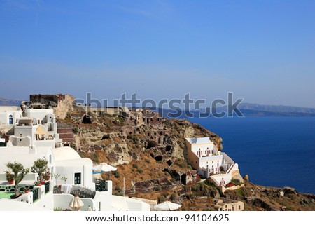 view of Fira town - Santorini island Greece