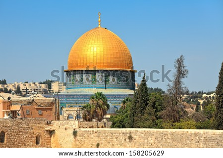 View of golden dome of famous Dome of the Rock mosque in Old City of Jerusalem, Israel. - stock photo
