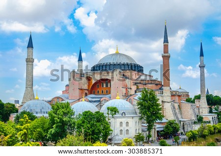 View of Hagia Sophia, Christian patriarchal basilica, imperial mosque  and now a museum (Ayasofya M�¼zesi), Istanbul, Turkey - stock photo