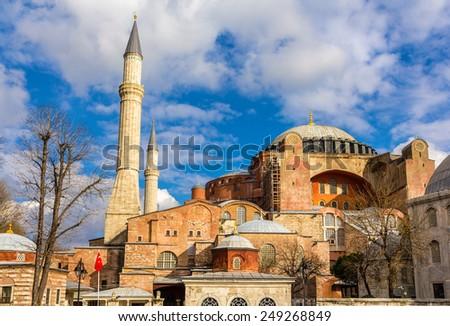 View of Hagia Sophia (Holy Wisdom) - Istanbul, Turkey - stock photo