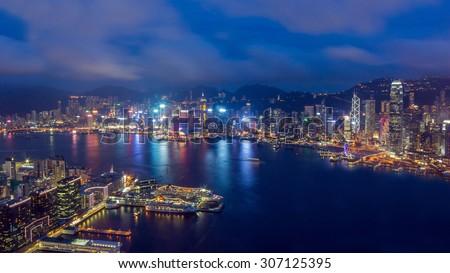 View of Hong Kong Skyline at dusk. - stock photo