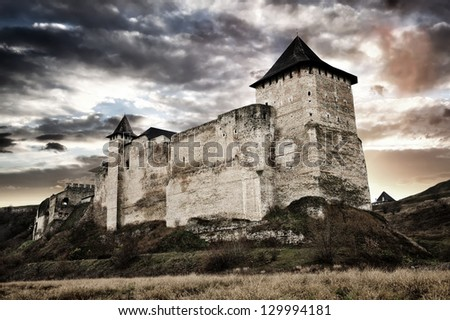 View of Hotyn fortress, Western Ukraine - stock photo