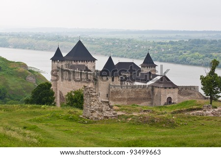 view of Hotyn fortress, Western Ukraine