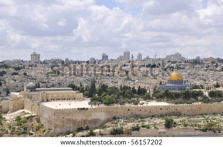 View of Jerusalem Old City from Olives Mountain - stock photo