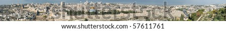 view of Jerusalem , super panoramic high resolution - stock photo