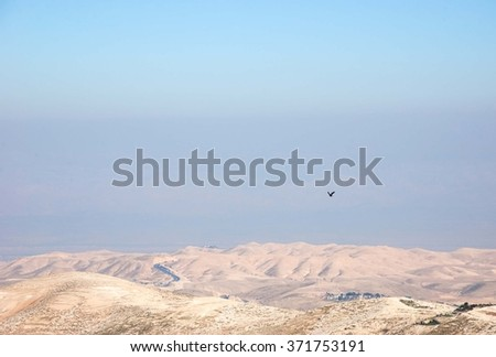 View of Judaean Desert from Mount Scopus. Jerusalem (Israel). Soft focus.  - stock photo