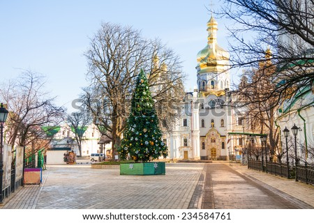 View of Kiev Pechersk Lavra with new year tree - stock photo