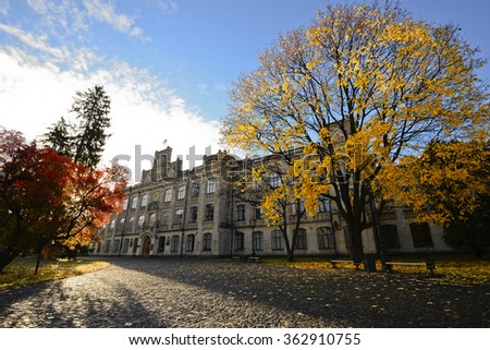 View of Kiev Polytechnic Institute in the fall/View of Kiev Polytechnic Institute in the fall//View of National Technical University of Ukraine Kiev Polytechnic Institute in the autumn, Kyiv, Ukraine - stock photo