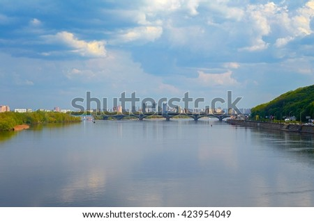 View of Kiev, Ukraine.Banks of the Dnieper river
