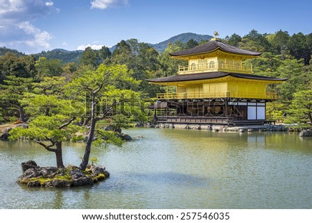 View of Kinkaku-ji temple, Japan. Officially named Rokuon-ji, is a Zen Buddhist temple in Kyoto, Japan. The garden complex is an excellent example of Muromachi period garden design. - stock photo