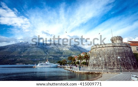 View of Korcula old town on Korcula island at Adriatic sea, Croatia - stock photo