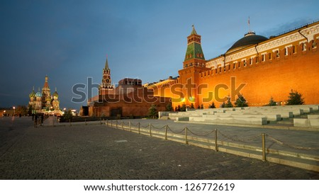 View of Kremlin, Lenin's tomb and St. Basil cathedral in the Red Square of Moscow at night