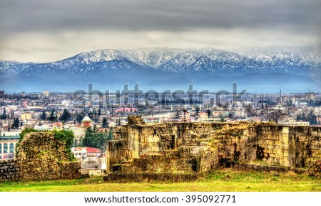 View of Kutaisi from Bagrati Cathedral - Georgia - stock photo
