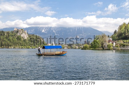 View of Lake Bled in Slovenia, Spring 2015