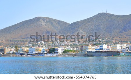 View of Limenas Hersonissou in Crete, Greece.