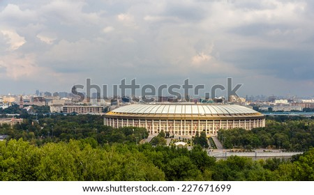 View of Luzhniki sport complex in Moscow - stock photo