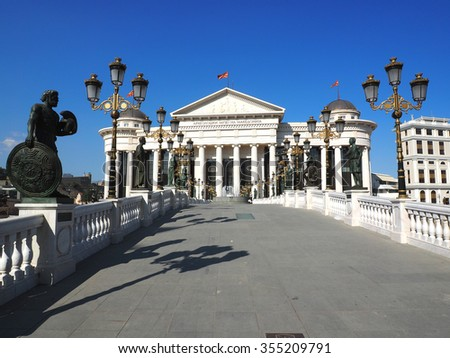 view of Macedonian archaeological museum in Skopje, Macedonia - stock photo