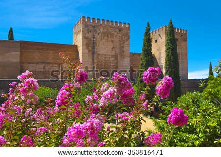 View of medieval fortress walls in Alhambra palace and fortress complex , Granada, Spain.
