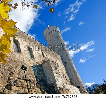 View of medieval wall of fortress and Pikk Hermann tower.Tallinn - stock photo