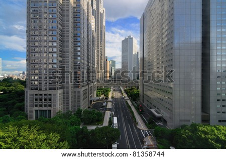 View of Metropolitan Government buildings in Shinjuku, Tokyo, Japan. - stock photo