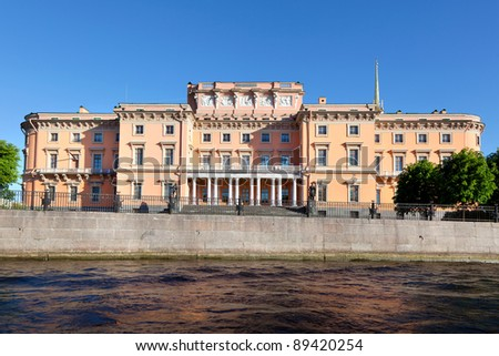 View of Mikhailovsky Palace (Engineers Castle) of Emperor Pavel I in Saint Petersburg, Russia