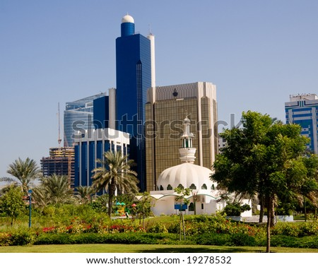 View of modern skyscraper office buildings in Abu Dhabi in UAE - stock photo