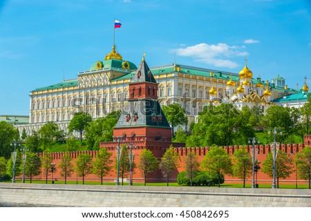 View of Moscow Kremlin and Kremlin Palace at bright sunny summer day - stock photo