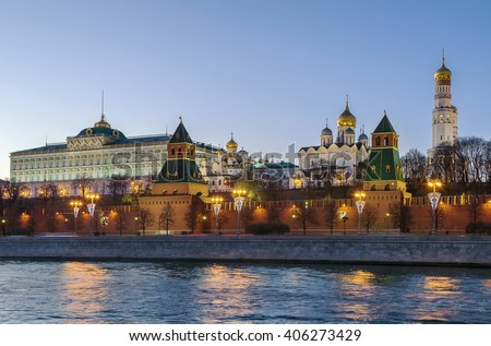 View of Moscow Kremlin from Moscow river at evening, Russia - stock photo