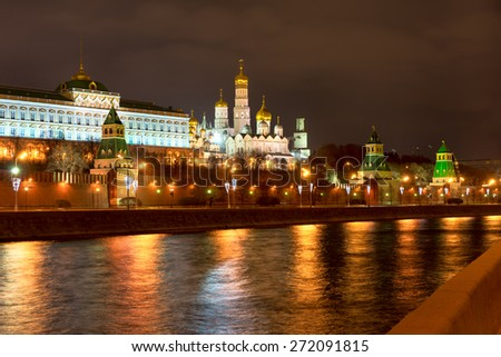View of Moscow Kremlin from the Moscow river at night. Russia - stock photo