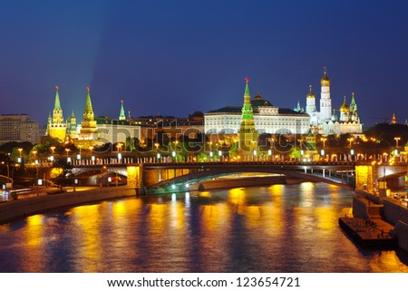 View of Moscow Kremlin in summer night. Russia - stock photo
