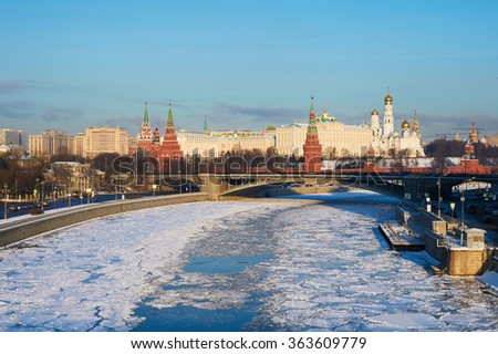 View of Moscow Kremlin in the winter, Russia - stock photo