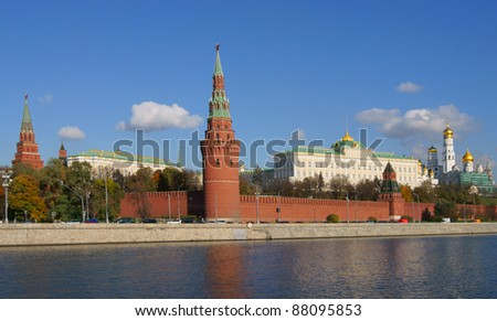 View of Moscow Kremlin. Russia - stock photo