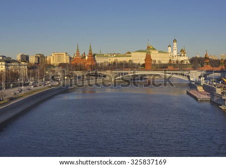 View of Moscow Kremlin, Russia across the river - stock photo