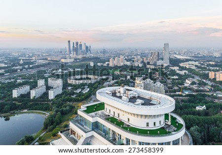 View of Moscow right before the sunset, Ramenki district - stock photo