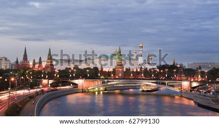 View of Moscow river and Kremlin embankment at the night - stock photo